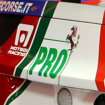 Ferrari hat heute den neuen Prototypen P80/C vorgestellt